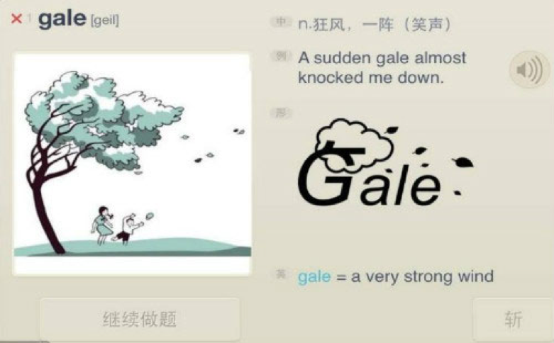 Education on-the-go: Baicizhan vocabulary learning application